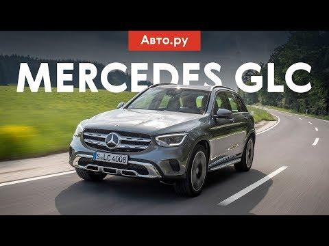 Mercedes Benz  Glc Class Кроссовер класса J - тест-драйв 2