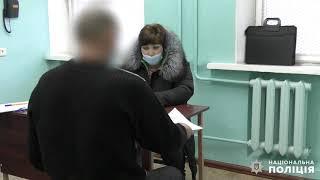 Ночное убийство в центре Николаева: задержан подозреваемый