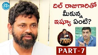 Sukumar Exclusive Interview Part#7 || Frankly With TNR || Talking Movies With iDream
