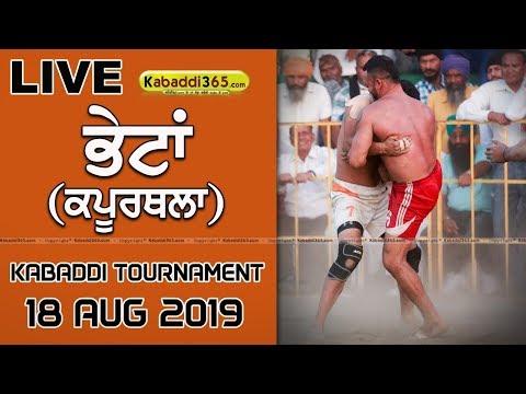 Bhetan (Kapurthala) Kabaddi Tournament 18 August 2019