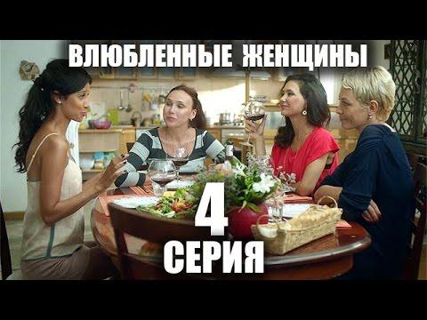 Купить в аптеки женский возбудитель в сочи