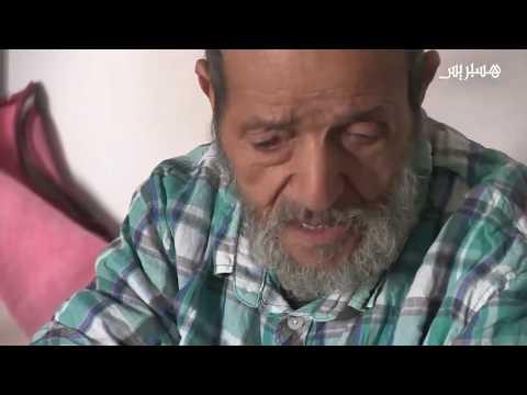 بعمر يناهز 110 سنة.. تعرف على قصة أكبر معمر بسوس يعيش بدار للإيواء بعدما تخلى عنه أبناؤه
