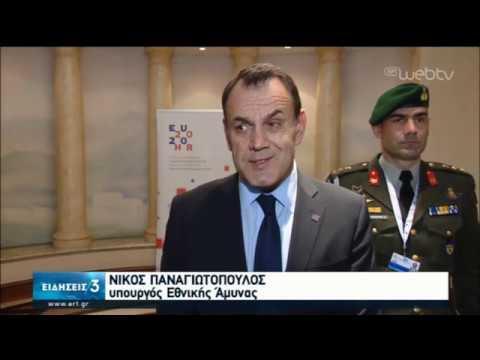 Άτυπο Συμβούλιο Υπ. Άμυνας της ΕΕ στο Ζάγκρεμπ-Άτυπη 4μερής Ελλάδας,Κύπρου,Γαλλίας,Ιταλίας
