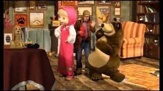 masha da datvi 3 Маша и Медведь