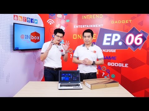 @ In Box - Open Box EP.06 ACER Aspire E5-471G-580F
