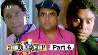 Fool N Final - Superhit Bollywood Comedy Movie - Part 6 - Paresh Rawal, Johnny Lever - Sunny Deol