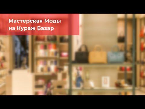 53й - Выпускной экзамен в шоппинг-спейсе DN8 (31.03.2017)