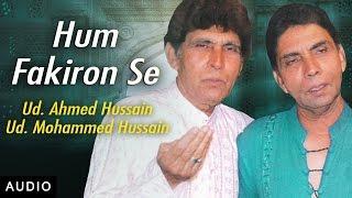Hum Fakiron Se | Ahmed Hussain Mohammed Hussain