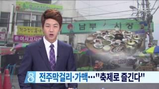 2015년 07월 08일 방송 전체 영상