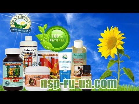 Здоровье и красота с БАД и косметикой NSP