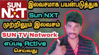 Sun Nxt App Download For Android