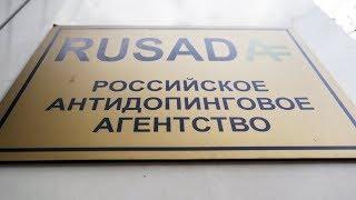 Возвращение РУСАДА и волнение Приморья | Главное | 20.09.18