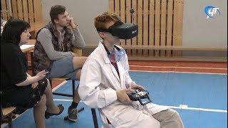 Студенты НовГУ показали свое мастерство управления беспилотниками в рамках чемпионата WorldSkills