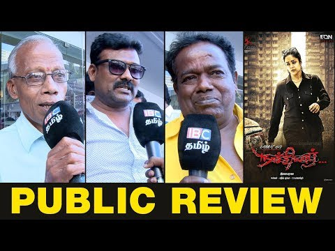 Nachiyar Movie Public Review | Jyothika | G V Prakash | Director Bala - IBC Tamil