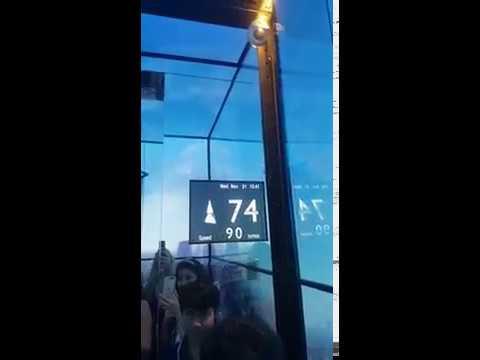מעלית מהירה בתאילנד: 74 קומות ב-50 שניות צפו