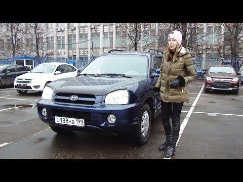 Подержанные автомобили. Вып. 158. Hyundai Santa Fe Classic, 2008