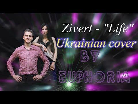 EUPHORIA, відео 2