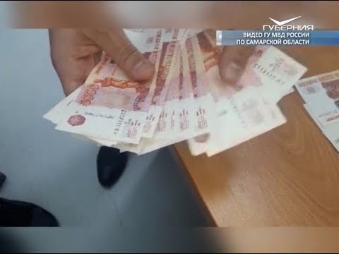 Гендиректора «Поволжской лаборатории судебной экспертизы» подозревают в коммерческом подкупе