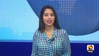 NTV News 15/09/2020