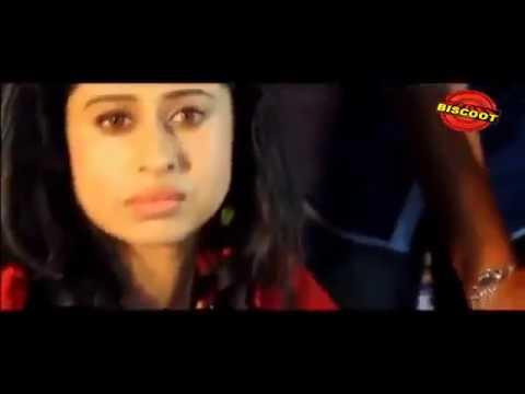 Black Ticket Malayalam Movie Part 4