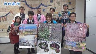 栃木県の春の観光をPRキャラバン隊が本社来訪