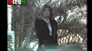 اغاني حصرية العنود شكاني الهوى تحميل MP3
