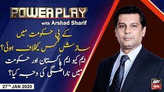 Power Play   Arshad Sharif   ARYNews   27 JANUARY 2020