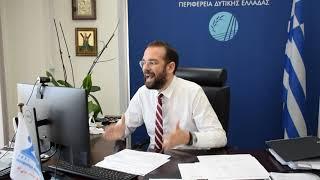 Ν.Φαρμάκης: Πιστεύουμε σε ένα ισχυρό και εξακτινωμένο Πανεπιστήμιο που θα αγκαλιάζει όλη τη Δ.Ελλάδα