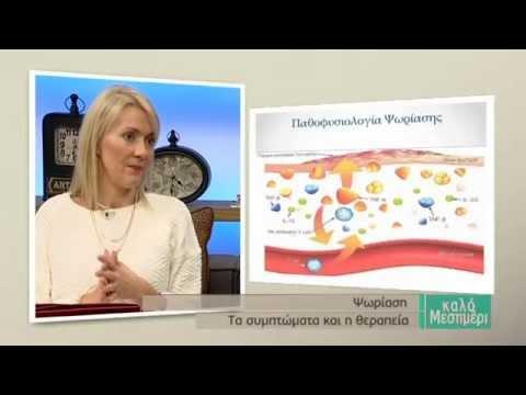 Πρόληψη της υπέρτασης και εγκεφαλικού επεισοδίου