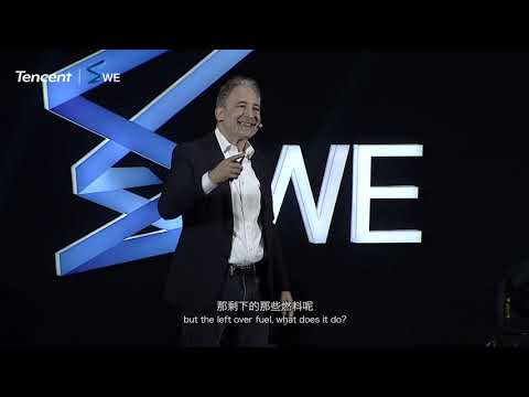 Brian Greene:Universe or Multiverse?-Tencent WE Summit 2019