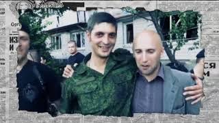 Плотницкий&Корнет: разборки и предательство в «ЛНР»  - Антизомби, 27.10.2017
