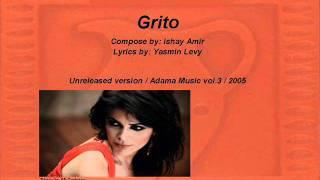 Yasmin Levy - Grito -Unreleased version - 2005