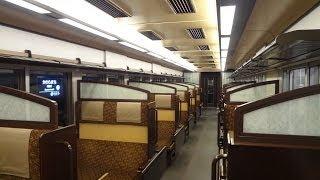 関西私鉄の魅力 阪急の和モダン列車、京とれいん!6300系6354F