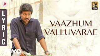 Vaazhum Valluvarae