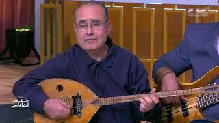 """زياد الرحباني يعزف لوالدته فيروز """"نسم علينا الهوا"""" في معكم منى الشاذلي تحميل MP3"""