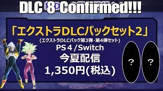 Xenoverse 2 DLC 8 Confirmed And DLC 7 Free Update News!