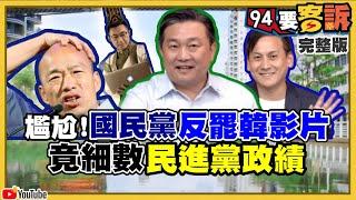 蘇貞昌公布振興「三倍券」花一千爽買三千