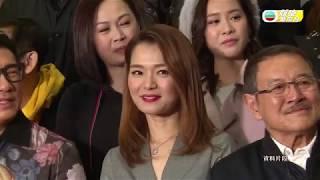 娛樂新聞台 呂慧儀黃文迪 趙式芝楊如芯 宣布離婚