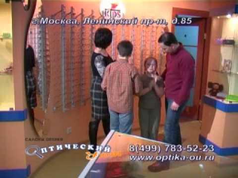 Как улучшить зрение ребенка народные средства
