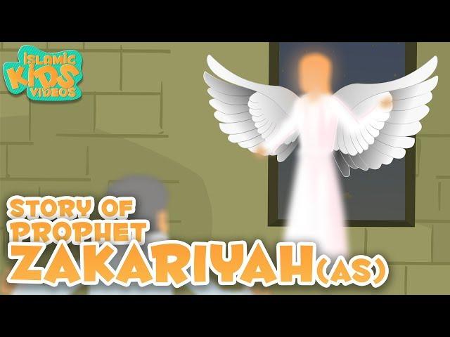 Video Aussprache von prophet in Englisch