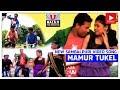 Mamur Tukel New Sambalpuri Video Song (Shri Balaji Videos Production)