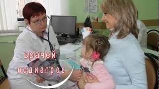 """ТОГБУЗ """"Городская больница №2 г. Мичуринска"""" приглашает на работу"""