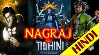 nagraj comics video in hindi - मुफ्त ऑनलाइन