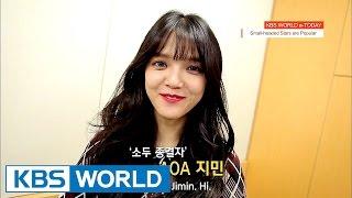 KBS WORLD e-TODAY [ENG/2017.01.18]