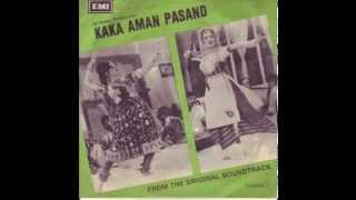 ashiq hussain - kaka aman pasand vol.2 1981