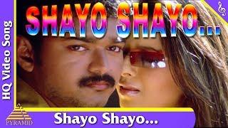 Shayo Shayo Video Song   Bagavathi Tamil Movie Songs   Vijay   Reema Sen   Srikanth Deva