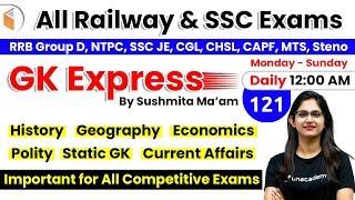 12:00 AM - All Railway & SSC Exams | GK by Sushmita Ma'am | Important GK Questions (Day-120)