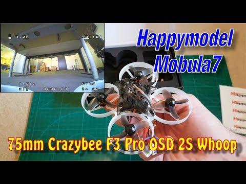 Happymodel Mobula7 75mm