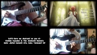 Gate: Jieitai Kanochi nite, Kaku Tatakaeri OP - GATE~Sore wa Akatsuki no you ni~ (Guitar Cover)