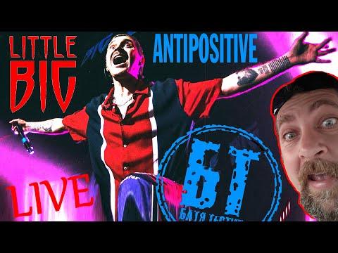 Реакция Бати на LITTLE BIG — ANTIPOSITIVE (live) | reaction | Батя смотрит